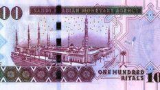 Sudi Arabistan Riyalı