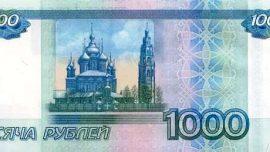Rus Rublesi